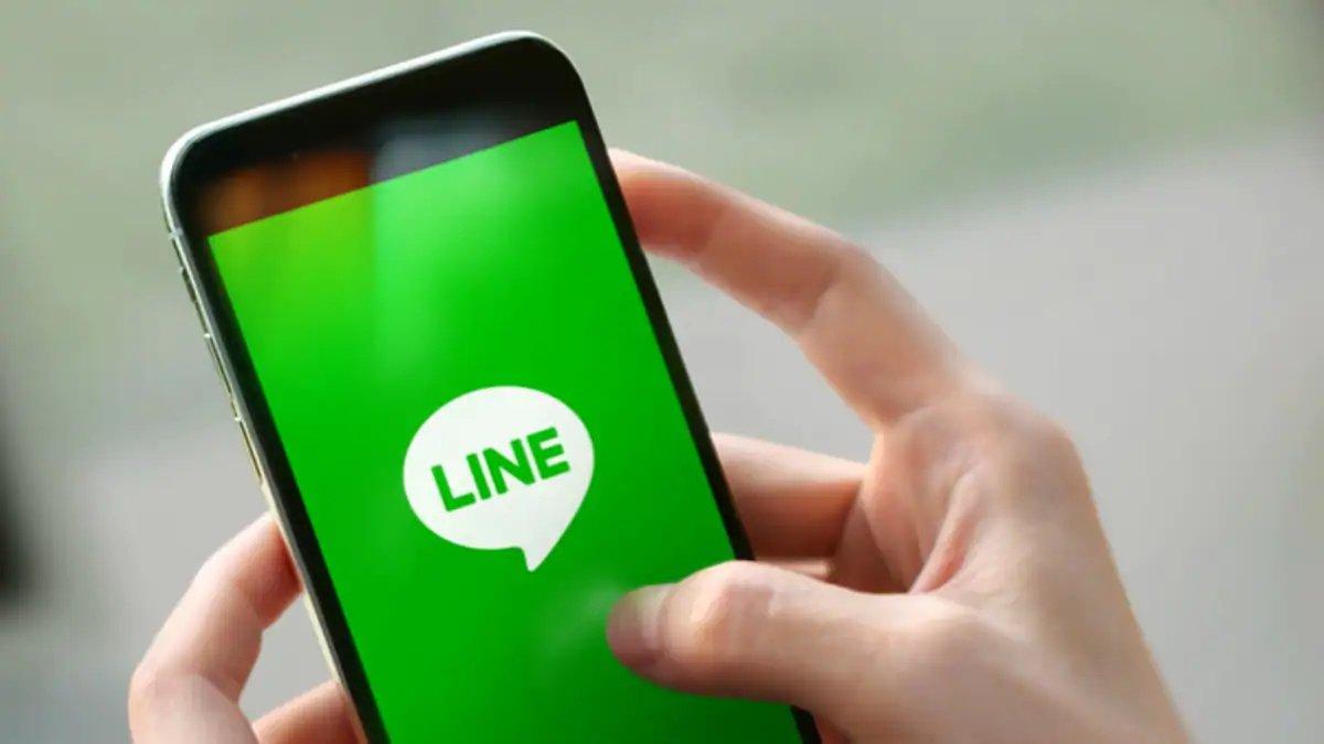 Line App, Line Split Bill