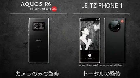 Leitz Phone 1, ponsel Leica