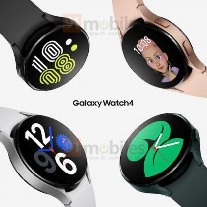 Render Samsung Galaxy watch 4